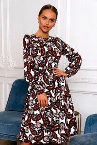 Утепленные женские костюмы купить в Москве в интернет